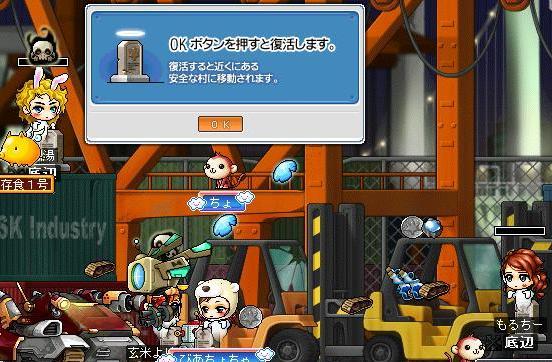 Maple0013_20081204210447.jpg