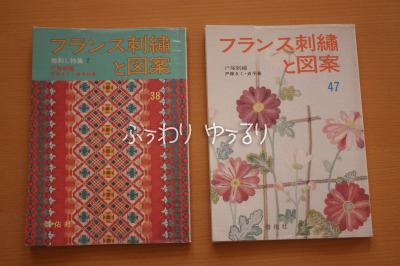 恵文社で買った本