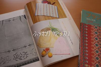 恵文社で買った本 その2