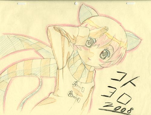 kotoyoro2008.jpg