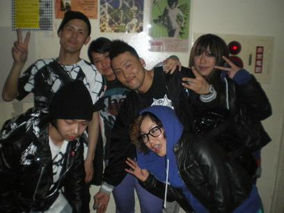 t crew