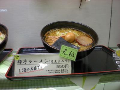 03(タク君)