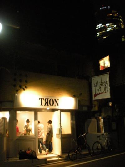 TRON+夜_convert_20090626042025