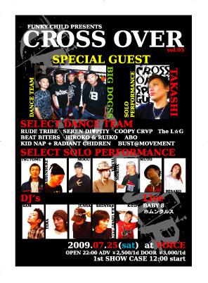 crossover-front_20090724051520.jpg