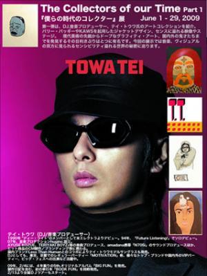 towa_convert_20090613002332.jpg