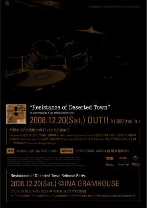RODT_release_poster_convert_20081126024942.jpg