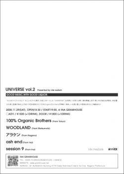 universe_3_n_b_convert_20081119160148.jpg