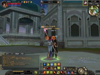 SRO[2008-10-29 01-06-07]_25