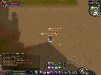 SRO[2008-10-29 01-29-50]_76