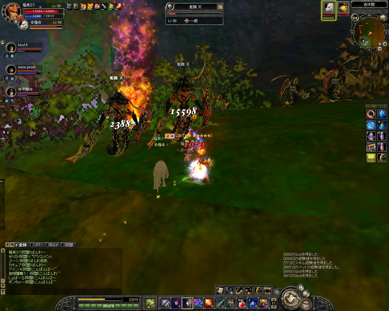 SRO[2008-12-11 21-52-15]_70