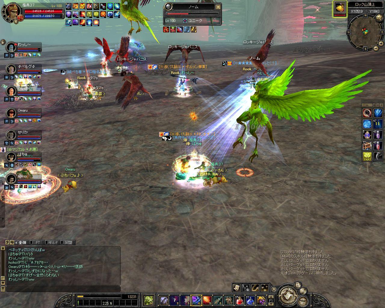 SRO[2008-12-12 20-55-55]_31