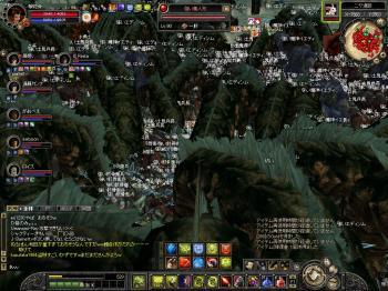 SRO[2008-12-20 23-17-05]_98