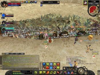 SRO[2008-12-20 23-37-11]_57