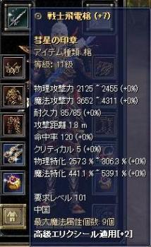 SROブログ2・2