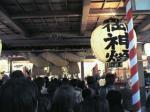 十日恵比寿参道風景