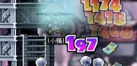 67UP!