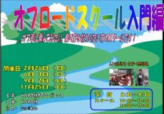 04_6811_image013.jpg