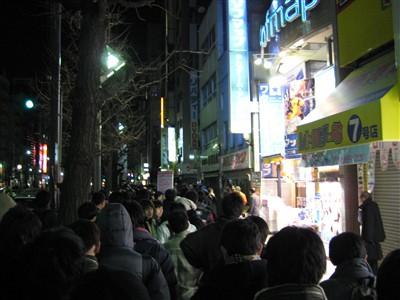 2008-2-29②s