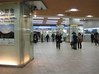 6.新宿②