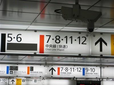 9.新宿⑤