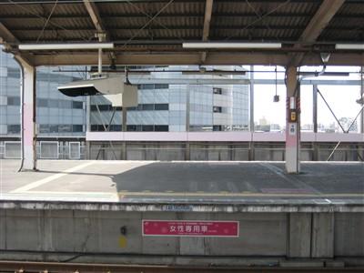 11.武蔵浦和①