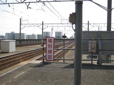 12.武蔵浦和②