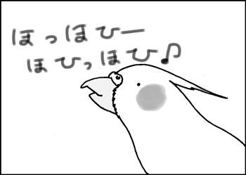 えびすくん1