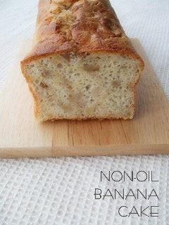 00828ノンオイルケーキ