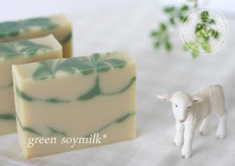 green soymilk soap