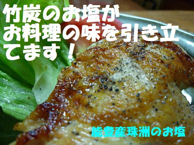 ichiban-sakura.jpg