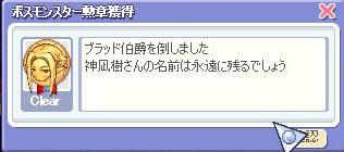 20051027173824.jpg