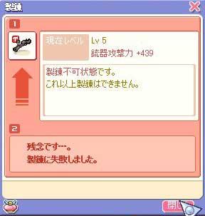 20051206112931.jpg