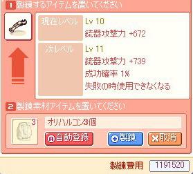 20051212233757.jpg