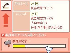 20051212234009.jpg