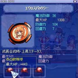 20060110061141.jpg