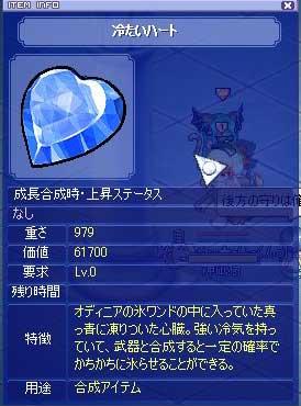 20060116080940.jpg
