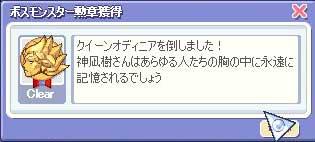 20060209043840.jpg
