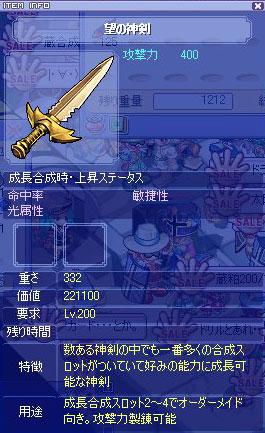 20060222142807.jpg