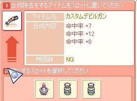 20060228084552.jpg