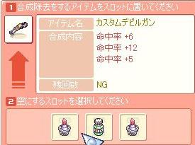 20060228085036.jpg