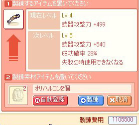20060302040055.jpg