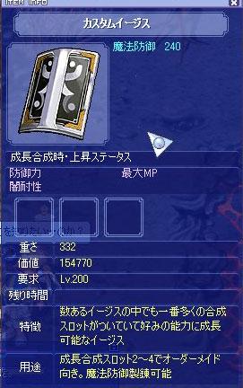 20060325041638.jpg