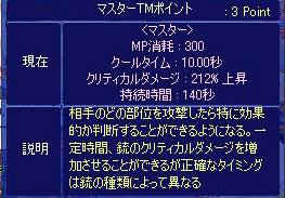 20060425213058.jpg