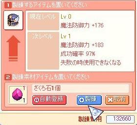 20060521231237.jpg