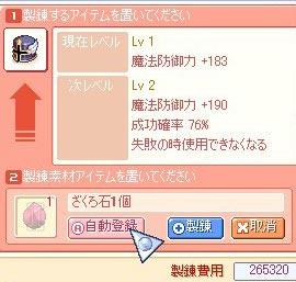 20060521231251.jpg