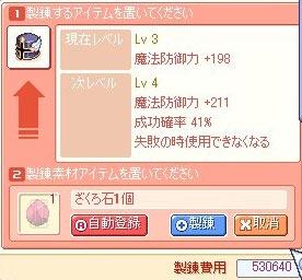 20060521231318.jpg
