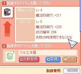 20060521231331.jpg
