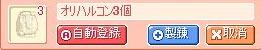 20060601111124.jpg