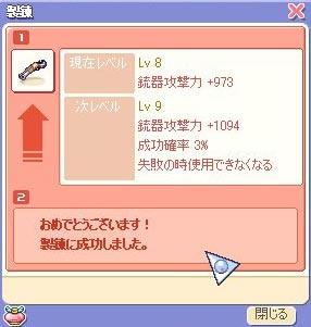 20060621225106.jpg