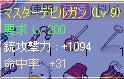 20060623034917.jpg